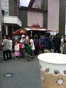 ONE POINT-菓子祭前日祭_はばたけさん