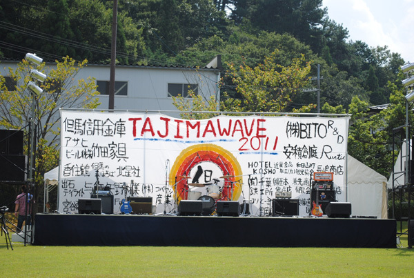 ONE POINT-01_TAJIMAWAVE2011当日
