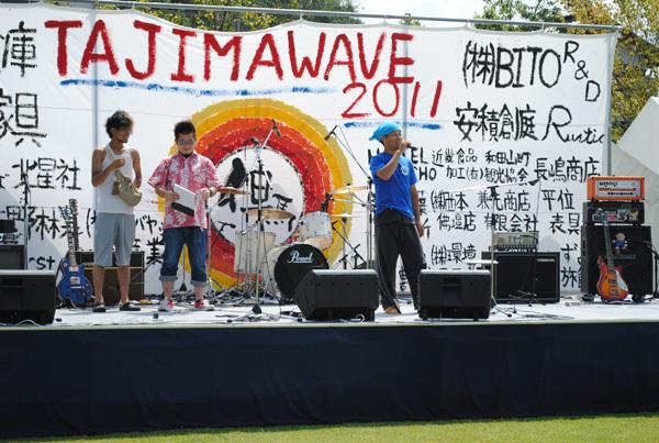 ONE POINT-06_TAJIMAWAVE2011当日