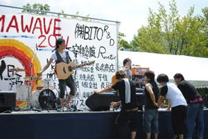 ONE POINT-07_TAJIMAWAVE2011当日