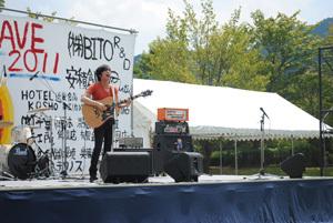 ONE POINT-09_TAJIMAWAVE2011当日