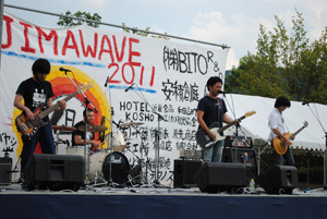 ONE POINT-12_TAJIMAWAVE2011当日
