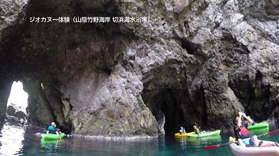 清瀧洞門内部